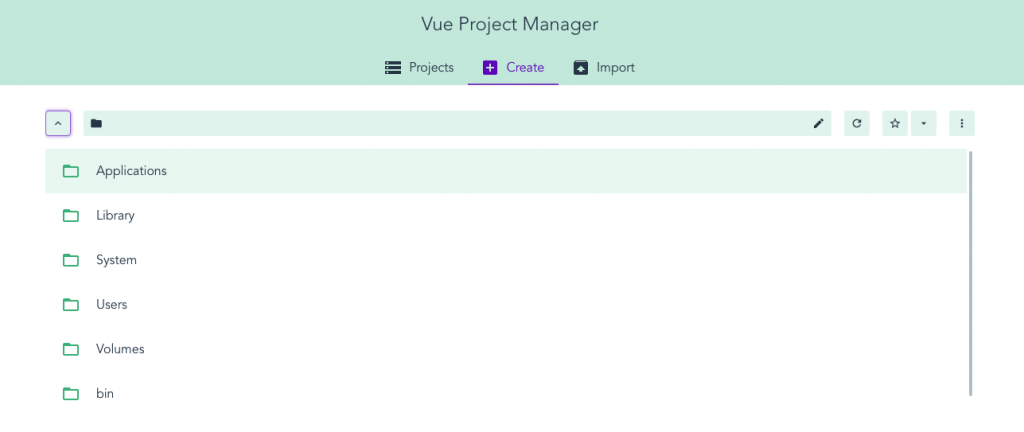 Vue UI create new project